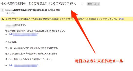 今だけ無料で公開中!20万円以上にはなるので見て下さい。