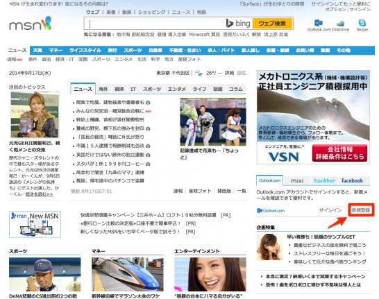 MSN_Japan