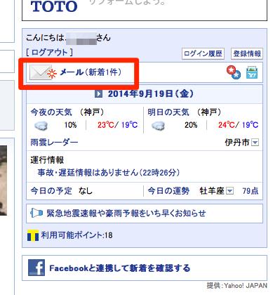Yahoo__JAPAN 3