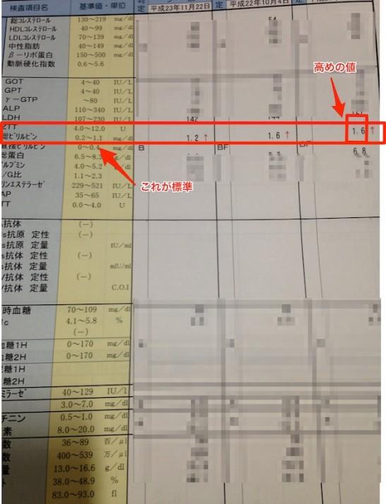 2014-10-29_21_55_17