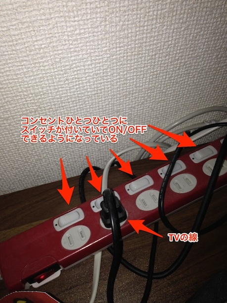 2014-11-04_23_58_06