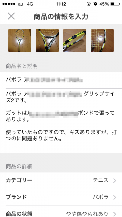 2014-11-14_11_12_09