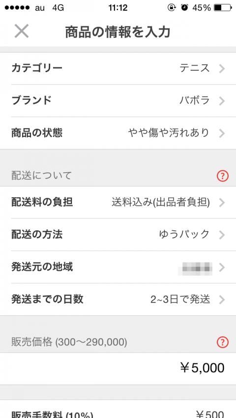 2014-11-14_11_12_14