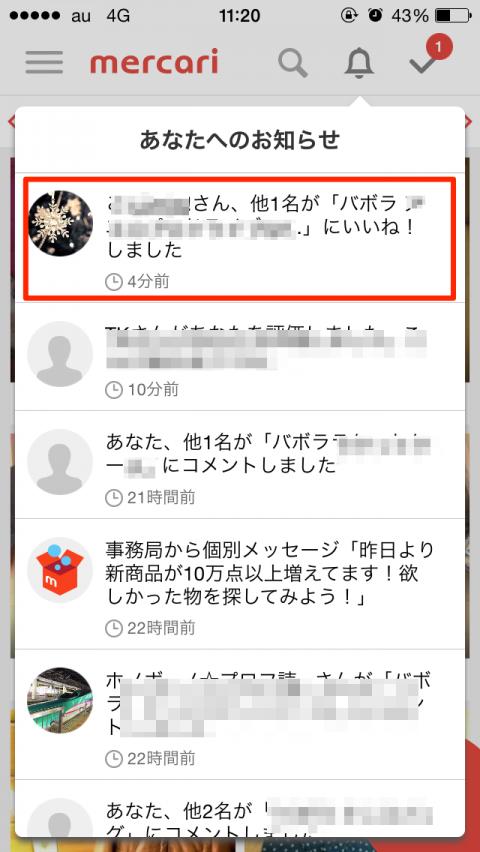2014-11-14_11_20_41