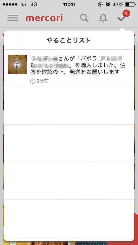 2014-11-14_11_20_48