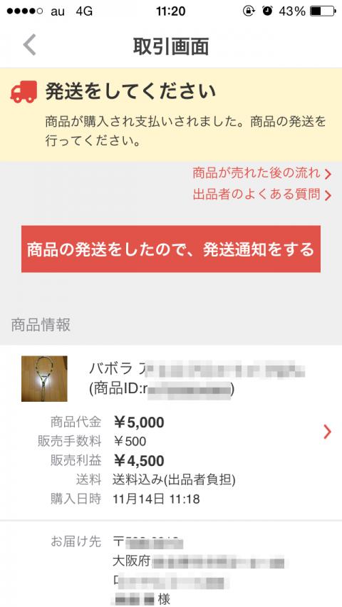 2014-11-14_11_20_57