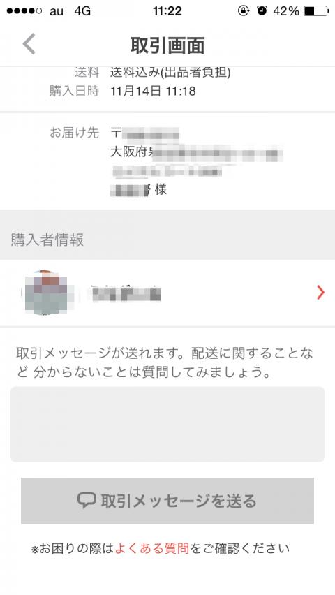 2014-11-14_11_22_11