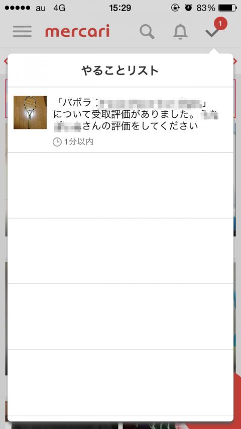 2014-11-18_15_29_08