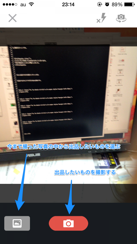 2014-11-19_23_14_47
