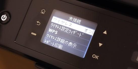 20140929_102