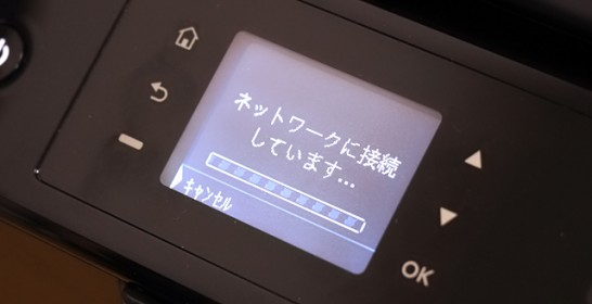 20140929_108