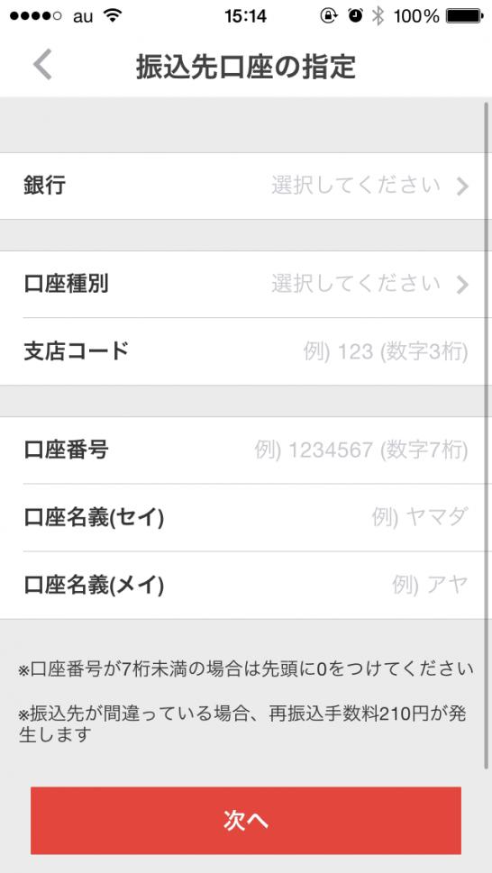 05_2014-12-22 15.14.55