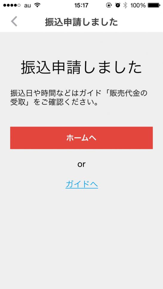 09_2014-12-22 15.17.52