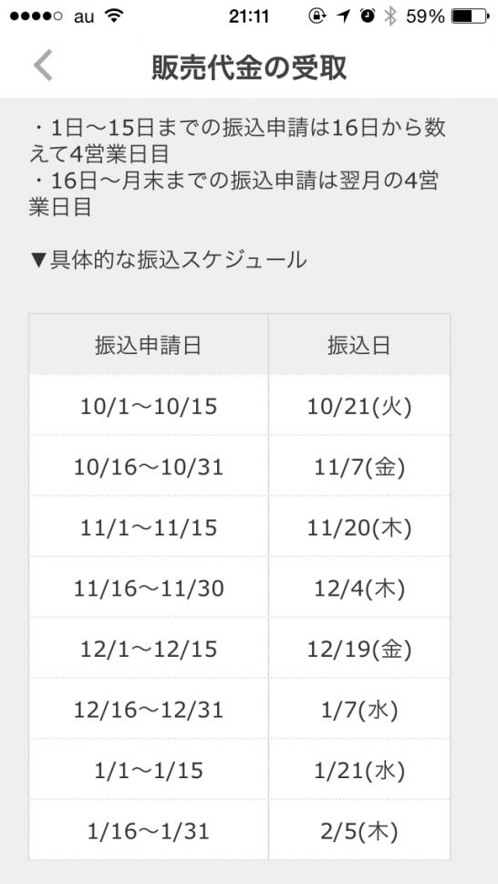 11_2014-12-23 21.11.44