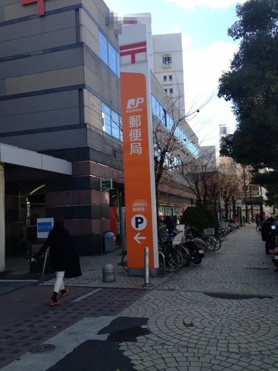 2014-12-22_12_30_39