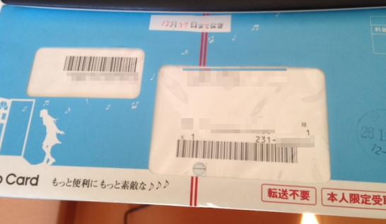 card_futou 2