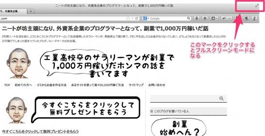ニートが坊主頭になり、外資系企業のプログラマーとなって、副業で1_000万円稼いだ話
