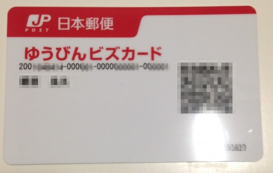 2014-11-23_20_22_25